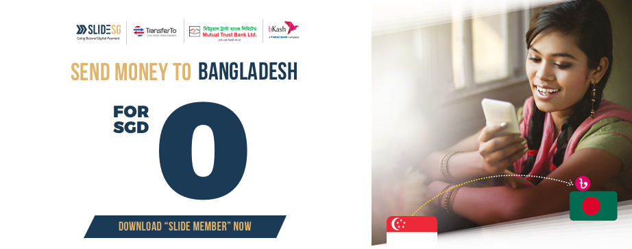poster for zero transfer fee promotion for bangladesh